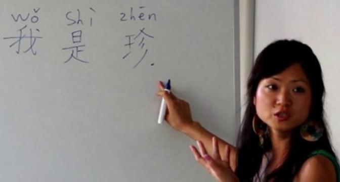 Από τη φετινή χρονιά η διδασκαλία της κινεζικής γλώσσας σε 9 σχολεία