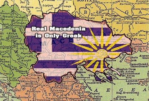 """Αυτοί είναι οι λόγοι για τους οποίους τα Σκόπια ΔΕΝ δικαιούνται τον όρο """"Μακεδονία""""!"""