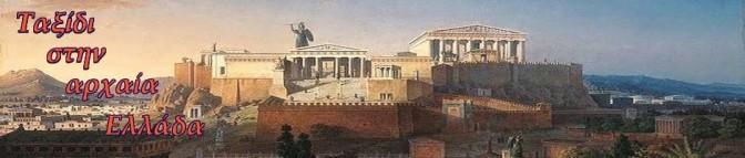 Κοινωνική δομή στην Αρχαία Σπάρτη
