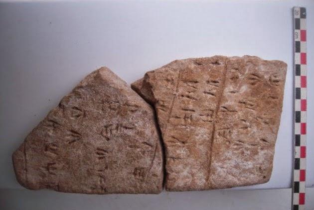 Κύπρος :Βρέθηκε η αρχαιότερη οργανωμένη βιβλιοθήκη στην Μεσόγειο.