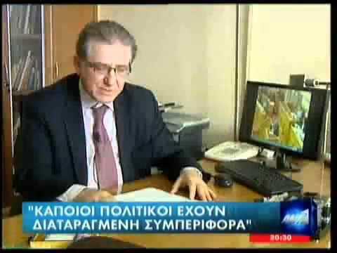 Δείτε τι λένε οι ψυχίατροι για τους έλληνες πολιτικούς (vid).