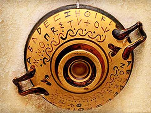 Το Χαλκιδικό αλφάβητο είναι αυτό που στην πορεία έγιναν ΛΑΤΙΝΙΚΑ !!!
