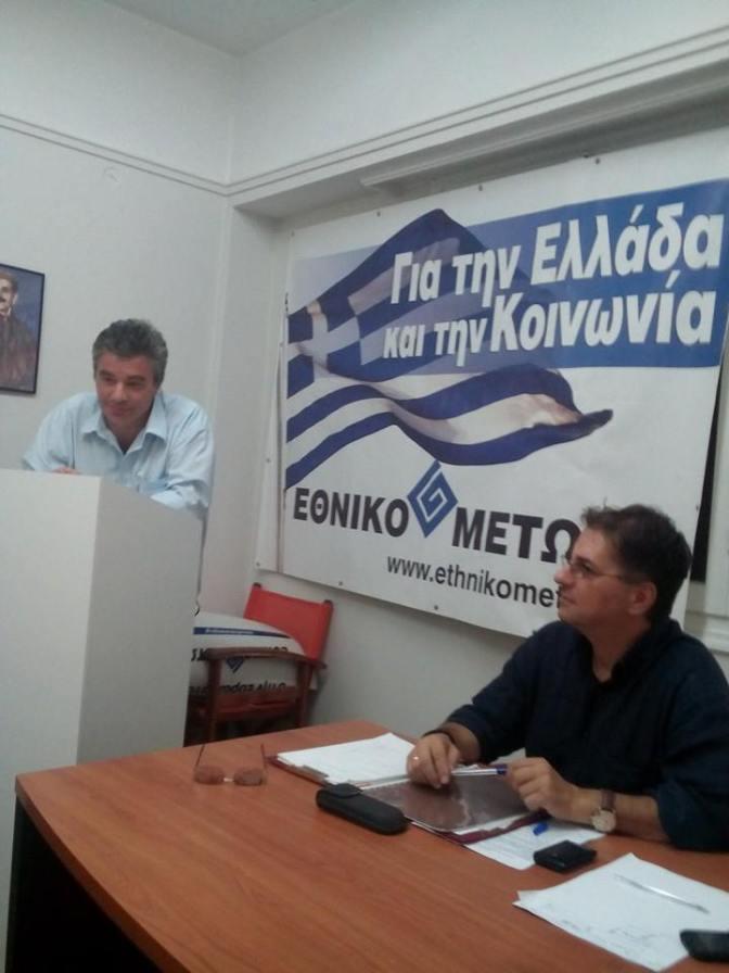 ΕΘΝΙΚΟ ΜΕΤΩΠΟ : Εθνικό συμβούλιο : Συζήτηση με σκοπό την κάθοδο στις εκλογές.